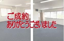 貸テナント【東区主税町】藤本ビル3F<302>