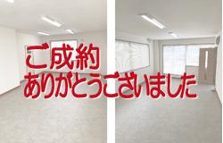 貸テナント【東区主税町】藤本ビル3F(北側)<301>