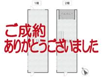 貸店舗・事務所<本山店舗>
