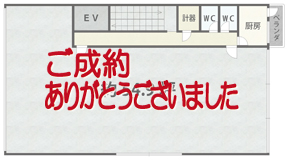 貸事務所【中区栄】青木ビル東館