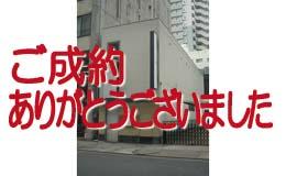 貸店舗 <栄二丁目>